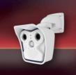 MOBOTIX-Videoüberwachung